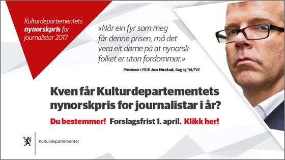 Annonse for Kulturdepartementets nynorskpris for journalistar 2017