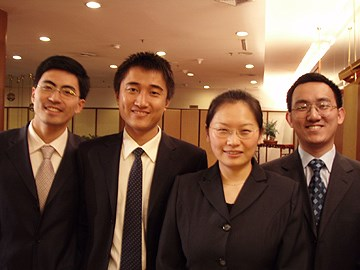 Colleagues from the Chinise Ministry of Foreign Affairs